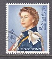 HONG KONG  217   (o)  Wmk.  314  .  UPRIGHT - Hong Kong (...-1997)