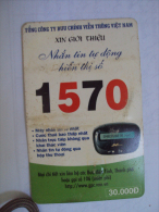 Vietnam Viet Nam Used Chip 30000d Phone Card / Phonecard : Pager Advertisement / 02 Images - Vietnam
