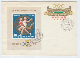 Hungary OLYMPIC GAMES FIRST DAY COVER FDC 1968 - Summer 1968: Mexico City