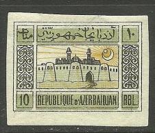 ASERBAIDSCHAN AZERBADJAN 1919 Michel  8 X Weisses Papier * - Azerbaïdjan