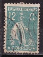 FAL - Portogallo Yvert N. 240 B - 1910 - ... Repubblica