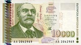 Bulgaria 10000 Leva 1997 Pick 112 UNC - Bulgaria