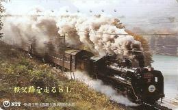 *GIAPPONE* - Scheda Usata - Treni