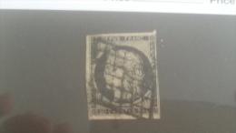 LOT 232090 TIMBRE DE FRANCE OBLITERE N�3 VALEUR 60 EUROS