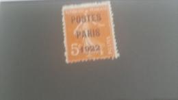 LOT 232110 TIMBRE DE FRANCE OBLITERE N�30 VALEUR 20 EUROS