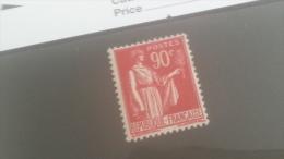 LOT 232114 TIMBRE DE FRANCE NEUF* N�285 VALEUR 42 EUROS
