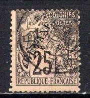 GUYANEE - N° 23° - TYPE GROUPE - Oblitérés
