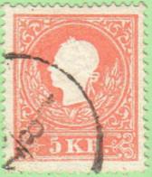 AUT SC #9b 1858 Emp. Franz Josef  (Typ II W/Typ I Frame), CV $32.50 - 1850-1918 Empire