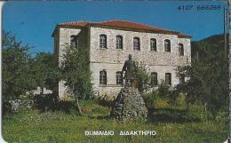 Telefoonkaart.-  OTE. Griekenland - Greece - Grèce. - Griekenland