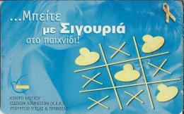 EL.- Telefoonkaart. OTE. Griekenland - Greece - Grèce. Spel: Boter, Kaas En Eieren. Spijkerbroek. - Griekenland