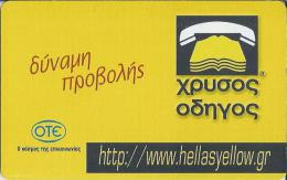 EL.-  OTE. Griekenland - Greece - Grèce. Hellas Yellow. THAEKAPTA. 1000 DRS. - Griekenland