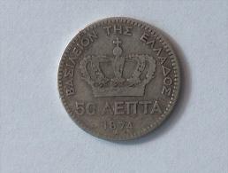 GRECE 50 LEPTA 1874 - Grèce