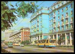 USSR Russia 1983 Stationery Postcard Murmansk, Lenin Prospect, Trolleybus - 1923-1991 USSR