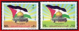SAUDI ARABIA 1989 ANTI-ISRAEL PROPAGANDA/TEMPLE MOUNT MOSQUE SC#1100-01  MNH  RELIGION, FLAGS D1