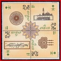 SAUDI ARABIA 1990 HERITAGE SC#1120 MNH RELIGION, ARCHITECTURE  D1 - Islam