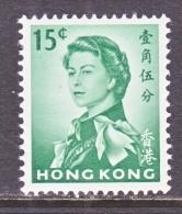 HONG KONG  205   *  Wmk.  314  .  UPRIGHT - Hong Kong (...-1997)