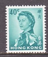 HONG KONG  209   *  Wmk.  314  .  UPRIGHT - Hong Kong (...-1997)