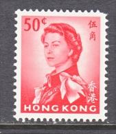 HONG KONG  210   *  Wmk.  314  .  UPRIGHT - Hong Kong (...-1997)