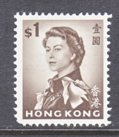 HONG KONG  212   *  Wmk.  314  .  UPRIGHT - Hong Kong (...-1997)