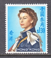 HONG KONG  213   *  Wmk.  314  .  UPRIGHT - Hong Kong (...-1997)