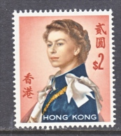 HONG KONG  214   *  Wmk.  314  .  UPRIGHT - Hong Kong (...-1997)