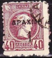 GREECE Small Hermes Head 1 Dr. / 40 L Redviolet Perforated 11 ½ Vl. 160 A - Used Stamps