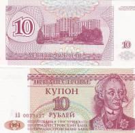 Moldova - Transnistria - 10 Rouble 1994 , Uncirculated - Moldova