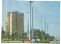 Lithuania, Elektrėnai 1978 Unused Postcard [14152] - Lithuania
