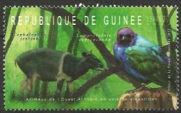 Guinea 2012 MNH - Purple Starling ( Lamprotornis Purpureus ) + Tapir - Uccelli Canterini Ed Arboricoli