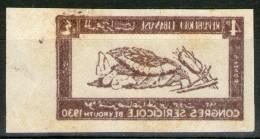 GRAND LIBAN:  N°122 * Non Dentelé BdF + RECTO-VERSO ! - Grand Liban (1924-1945)