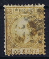 Netherlands: 1867 NVPH Nr  12 Used  Short Perfo - Periode 1852-1890 (Willem III)
