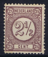 Netherlands: 1876 NVPH Nr  33 FA  MH/*  Signed/ Signé/signiert/ Approvato  Perfo 12,50 - Ongebruikt
