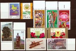 VR CHINA,  1997, Siehe Steckkarten.!! Xx Postfrisch, Perfekt , Mint Never Hinged !! Look Scan  Los 1311-15 - Neufs