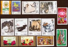 VR CHINA, 1997,  Siehe Steckkarten!! Xx Postfrisch, Perfekt , Mint Never Hinged !! Look Scan  Los 1311-03