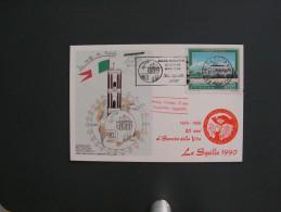 LANCIANO La Squilla 1990 AVIS Dono Sangue BLOOD DONOR DONORS Medicine Annullo Targhetta Cancel Italie Italia Italy - 6. 1946-.. Repubblica