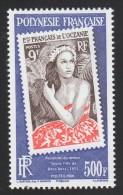 POLYNESIE FRANCAISE: Poste N°896 NEUF** SUPERBE. - Polynésie Française