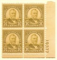 USA SC #640 MNH PB4  1927 8c Grant  #19377, CV $22.50 - Plate Blocks & Sheetlets