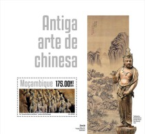 MOZAMBIQUE 2014 - Terracotta Warriors, China S/S Official Issue - Archeologie