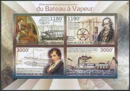 D- BURUNDI 2012 - 222eme Anniversaire De La Construction Du Bateau à Vapeur - Ships