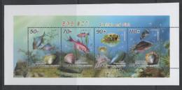 MARINE LIFE  ,2014, MNH,  FISH, SHELLS, BOOKLET PANE - Vissen