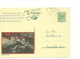 Publibel Obl. N° 2421 ( HAN/Lesse , Tennis, Golf, Pêche; Canotage, Grottes) Obl: Turnhout  1970 - Publibels
