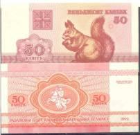 1992. Belarus, 50 kapeek, P-1, UNC