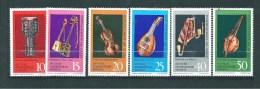 Allemagne  Timbres De 1971  N°1398 A 1403  Neufs - [6] République Démocratique