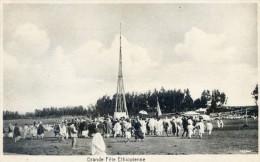 Grande Fête Ethiopienne - Ethiopia