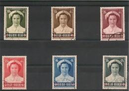 BELGIQUE Année 1953 N°Y/T : 912/917 Oblitérés Côte: 35€
