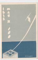 Illustrator - De Robertis - Ibis - MAK TT 100 - Advertising - Altre Illustrazioni