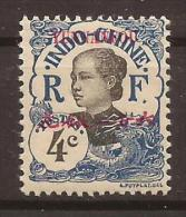 YUNNANFOU - N° 35 NEUF XX MNH - GC - Unused Stamps