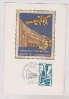 PREMIER JOUR     //   CENTENAIRE DE L ECOLE NATIONALE  /   1978 - Cartoline Maximum