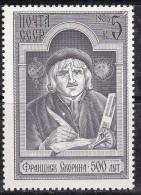 Russie 1988 N°Y.T. : 5492 ** - 1923-1991 USSR