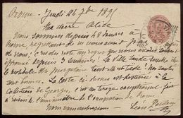 Entier Postal Italie - 1861-78 Vittorio Emanuele II